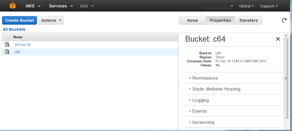 aws-create-backet-1