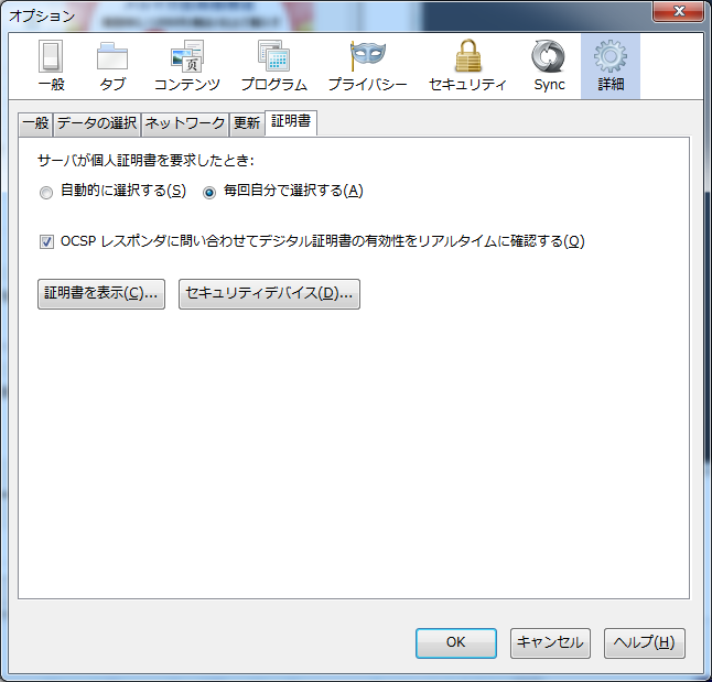 https://www.mubit.co.jp/pb-blog/wp-content/uploads/2015/01/firefox-1.png