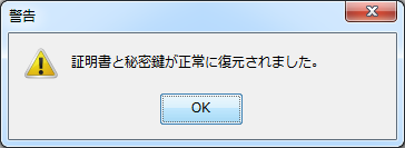 https://www.mubit.co.jp/pb-blog/wp-content/uploads/2015/01/firefox-4.png