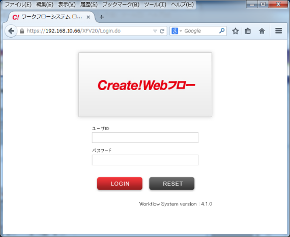 create-web-login-1