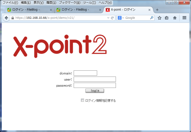 https://www.mubit.co.jp/pb-blog/wp-content/uploads/2015/02/xpoint-login-1.png