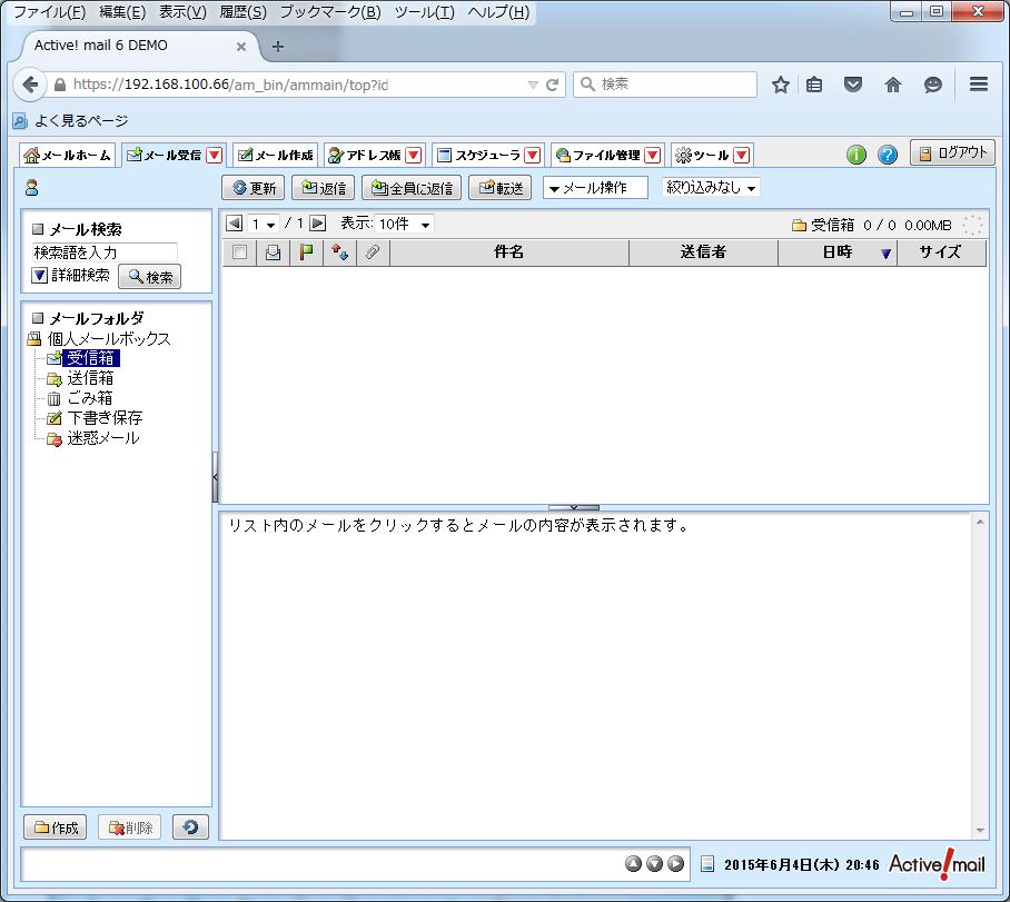 https://www.mubit.co.jp/pb-blog/wp-content/uploads/2015/06/activegate-2.png
