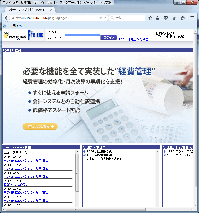 https://www.mubit.co.jp/pb-blog/wp-content/uploads/2015/06/powere-egg-1.png