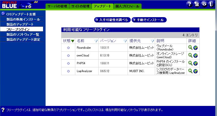 free-plug-1