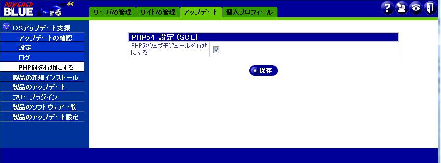 free-plug-10