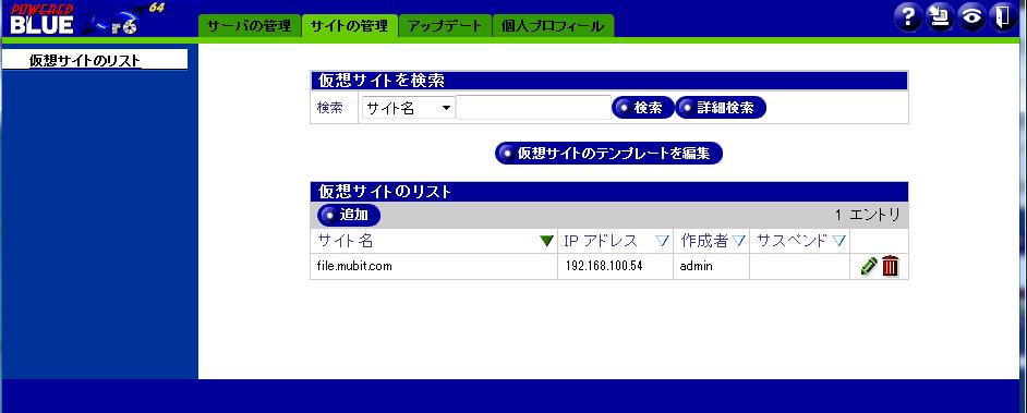 free-plug-12