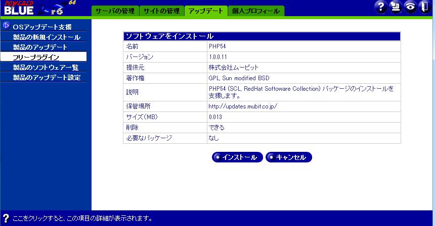 free-plug-2