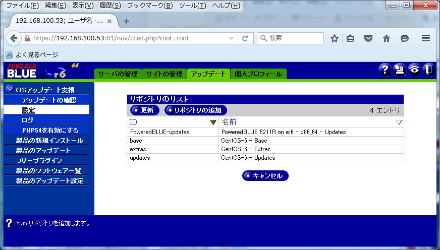 free-plug-7