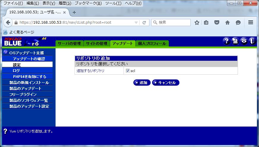 free-plug-8