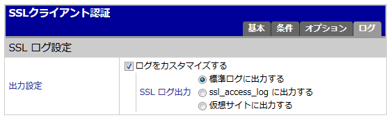 https://www.mubit.co.jp/pb-blog/wp-content/uploads/2015/12/ssl-access-2.png