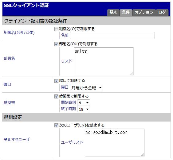https://www.mubit.co.jp/pb-blog/wp-content/uploads/2015/12/ssl-access-3-1.png