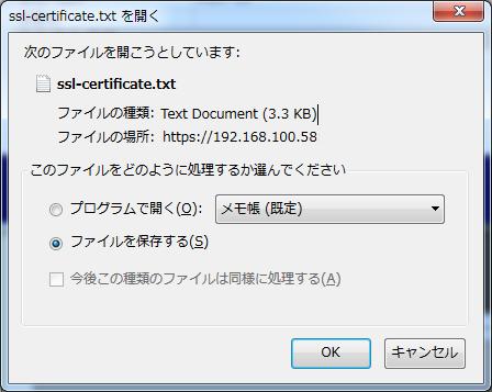 ssl-export-1