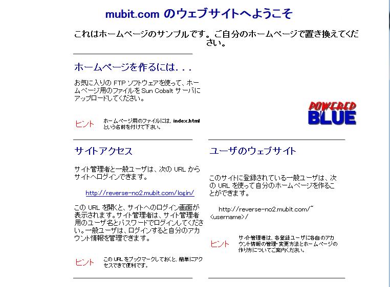 web-page-1