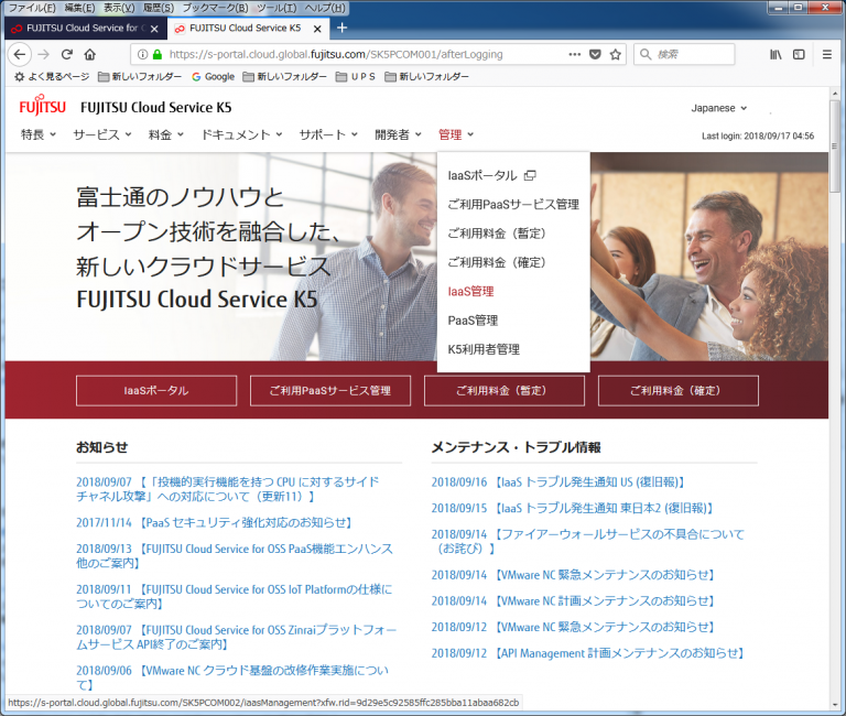 https://www.mubit.co.jp/pb-blog/wp-content/uploads/2018/09/4oss-60-768x650.png