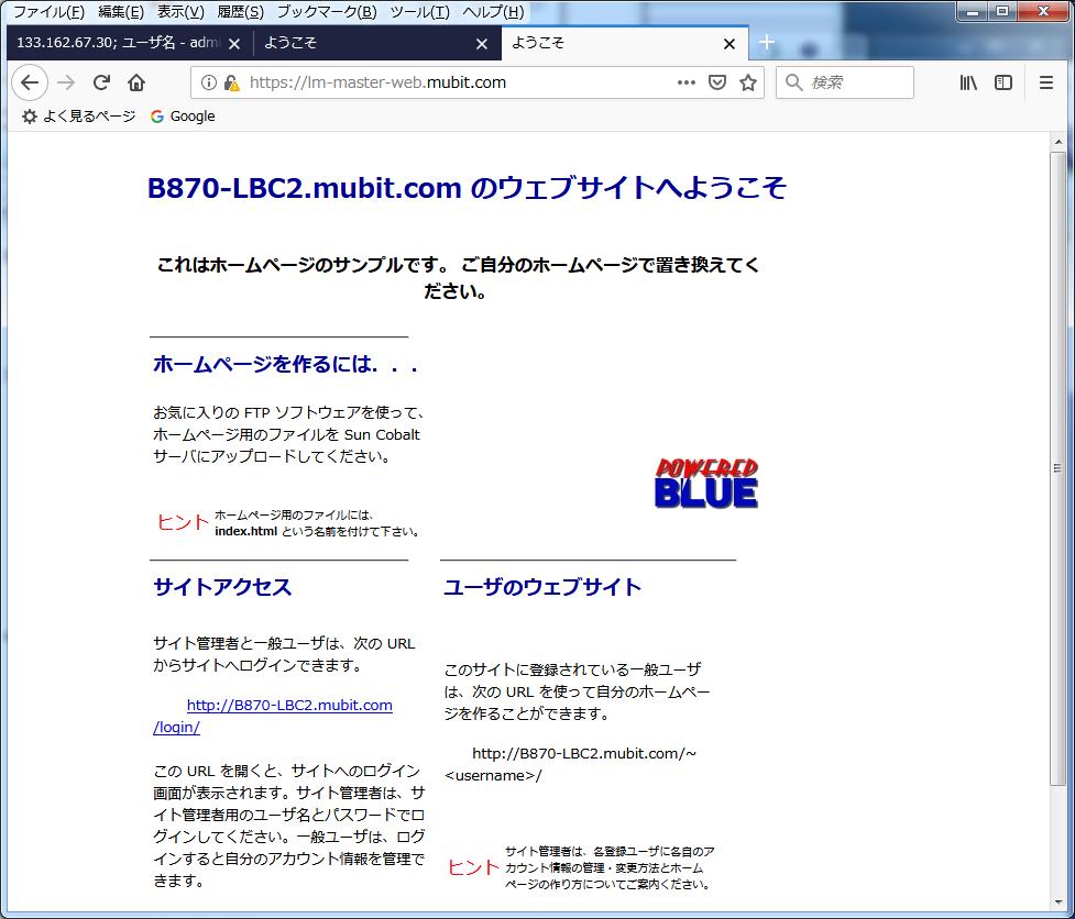 https://www.mubit.co.jp/pb-blog/wp-content/uploads/2018/11/k5-lb-22.png