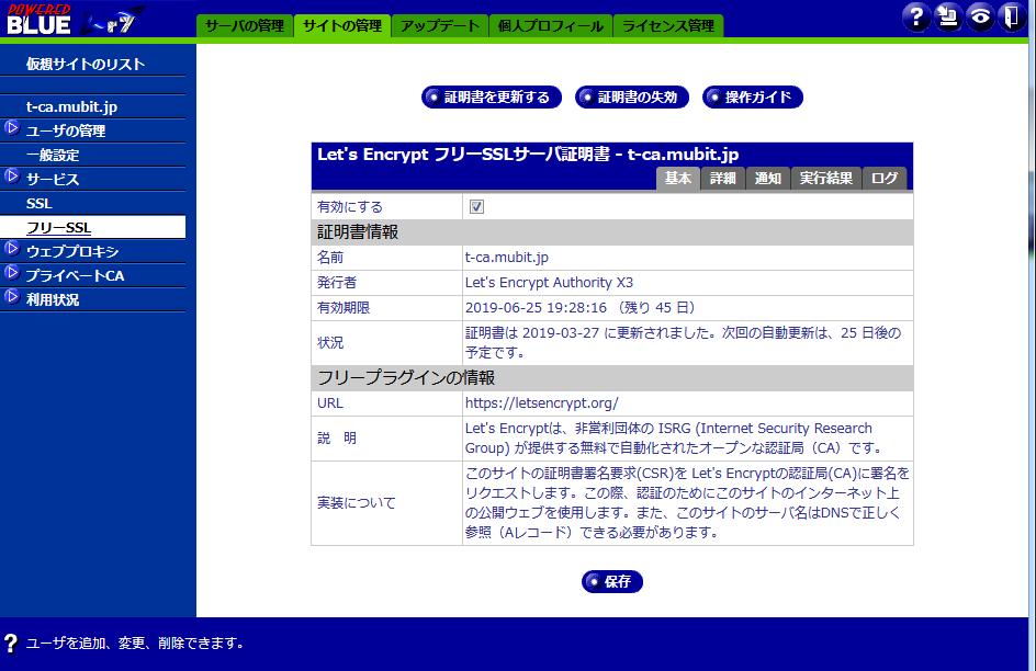 https://www.mubit.co.jp/pb-blog/wp-content/uploads/2019/05/trust-login-22.png