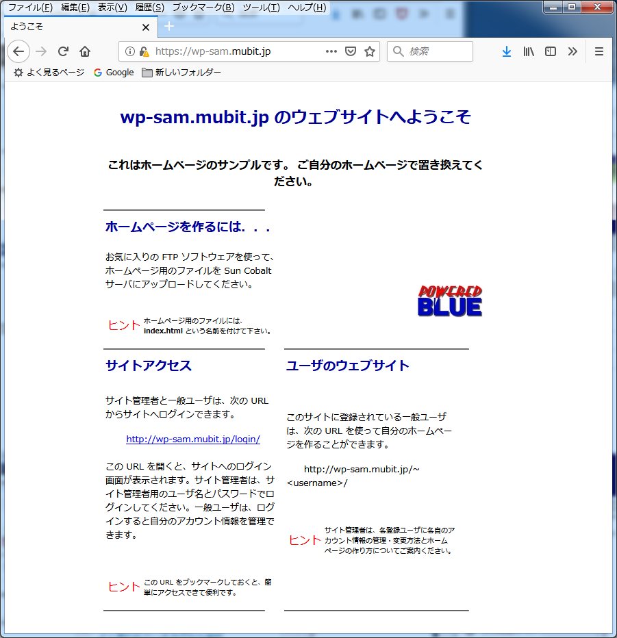 https://www.mubit.co.jp/pb-blog/wp-content/uploads/2019/06/b870-saml-23.png