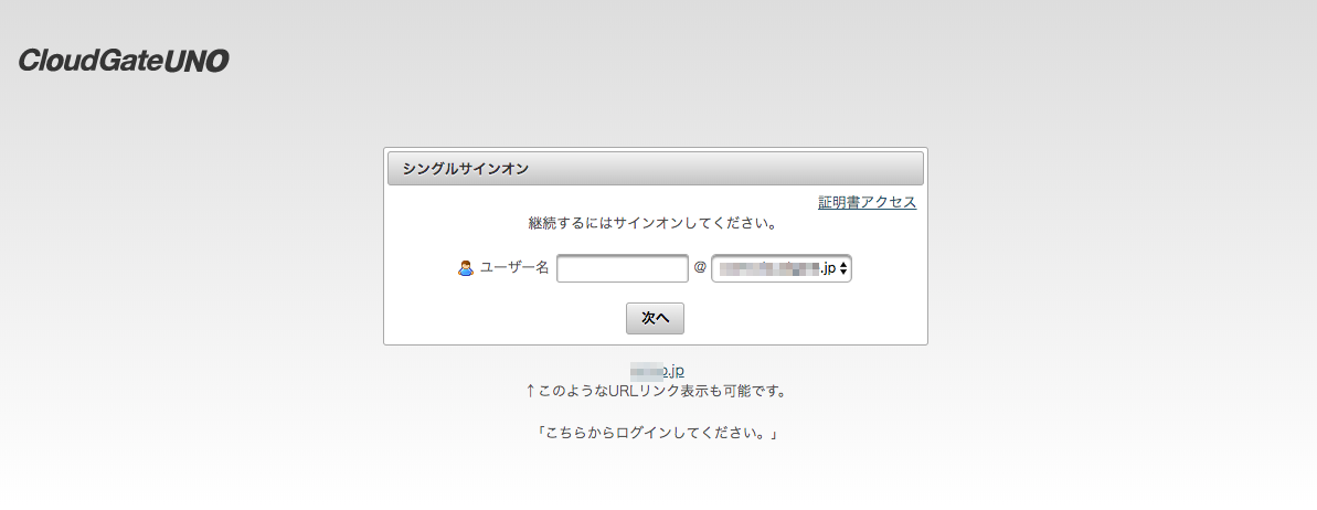 https://www.mubit.co.jp/pb-blog/wp-content/uploads/2019/06/cloudgate-0-1.png