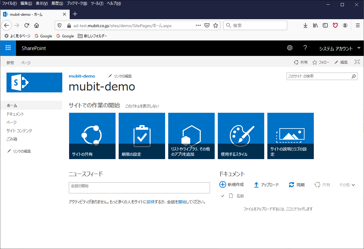 https://www.mubit.co.jp/pb-blog/wp-content/uploads/2019/11/share-point-1.png