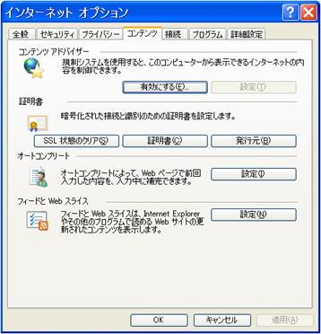 https://www.mubit.co.jp/products/blue/imgs/image.jpg