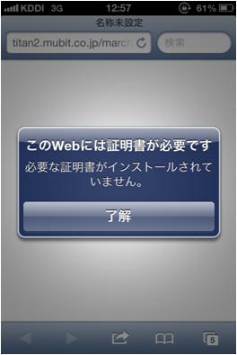 https://www.mubit.co.jp/products/ca/imgs/desknets1.png