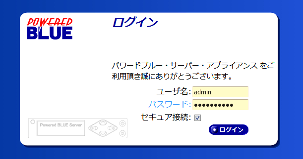 https://www.mubit.co.jp/sub/products/blue/img2/saml-demo-login.png