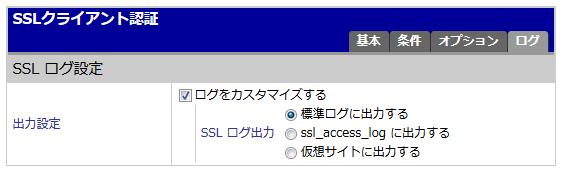 https://www.mubit.co.jp/sub/products/ca/img2/ssl-access-2.png