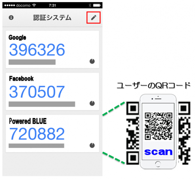 https://www.mubit.co.jp/sub/products/img2/qr-1.png